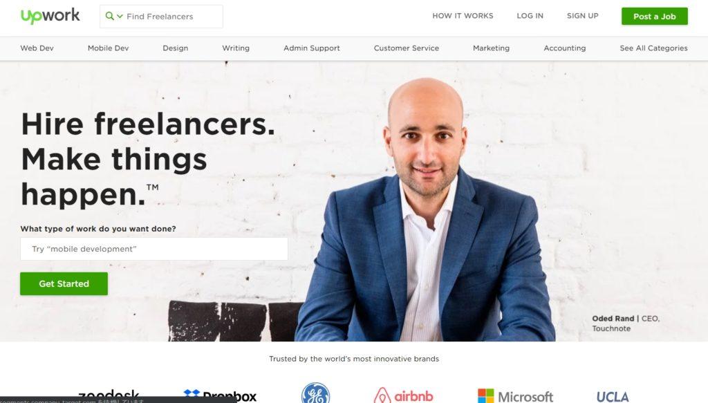 upwork 全世界で1千万人のフリーランサーが登録する世界最大のクラウドソーシングサービス