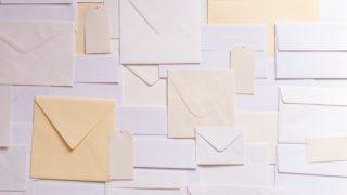 「MailerLite(メーラーライト)」とは?美しいメールマガジンを作ろう!
